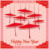 Chinese red umbrellas on abstract background. Traditional Chinese red umbrellas on abstract background. Vector illustration Royalty Free Stock Photography
