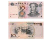 Chinese Rekening Stock Foto
