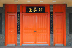 Chinese religion door Royalty Free Stock Images