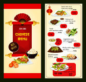 Chinese restaurant menu with asian cuisine dishes Stock Photography