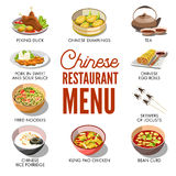 Chinese restaurant menu cover vector template design Stock Photos
