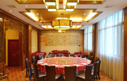 Chinese restaurant. Chinese style restaurant with luxurious decoration Stock Photos