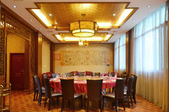 Chinese restaurant. Chinese style restaurant with luxurious decoration Stock Image
