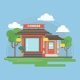 chinese restaurant.  Stock Photos