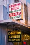 Chinese restaurant in York, Pennsylvania. Stock Photo
