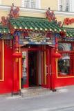 Chinese restaurantingang Royalty-vrije Stock Fotografie
