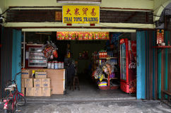 Chinese retail stall located in Kuala Sepetang. Kuala Sepetang i Stock Images