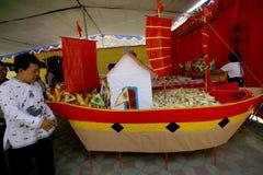 Chinese ritual Stock Photo