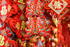 Chinese rode vissendecoratie Stock Afbeeldingen