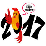 Chinese Rooster New Year. Cute Chinese zodiac sign rooster character celebrating 2017 new year Stock Photo
