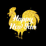 Chinese Rooster New Year Postcard. Vector Illustration of Winter Holiday Symbol with Gold Glitter vector illustration
