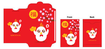 Chinese Rooster new year red packet design stock illustration