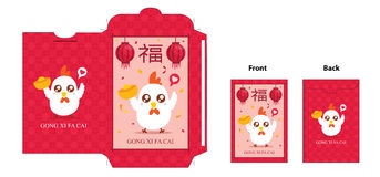 Chinese rooster new year red pocket design Royalty Free Stock Images
