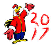 Chinese Rooster Stock Photos