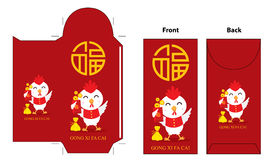 Chinese Rooster year pocket design Stock Photos