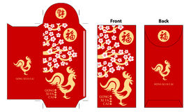 Chinese Rooster year pocket design Stock Image