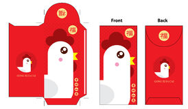 Chinese rooster year pocket design Royalty Free Stock Photography