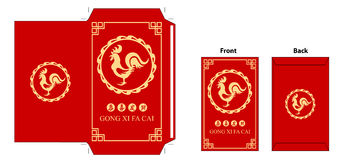 Chinese rooster year pocket design Royalty Free Stock Photos