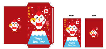 Chinese rooster year pocket design Royalty Free Stock Photo