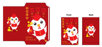 Chinese rooster year pocket design Royalty Free Stock Images