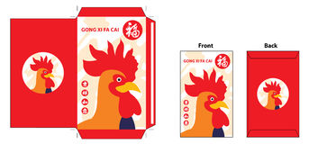 Chinese Rooster Year red packet royalty free illustration