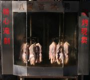 Chinese rotisserie chicken. A view of several whole chickens being cooked in a rotisserie oven Stock Image