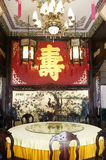 Chinese royal banquet hall Stock Photo