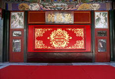 Chinese Royal Stage Stock Images