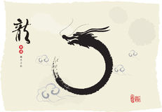 Chinese's Dragon Year Ink Painting Stock Images