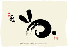 Chinese's Rabbit Year of the Ink Painting Royalty Free Stock Images