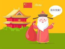 Chinese Santa Claus Near Oriental Style House Royalty Free Stock Image