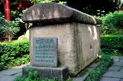 Chinese sarcophagus. Was made in Donghan Dynasty,1900 years ago. Taken in Chengdu, Sichuan ,China Stock Photos