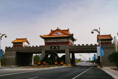 Chinese scenery Stock Images