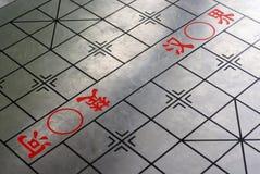 Chinese schaakraad stock afbeelding