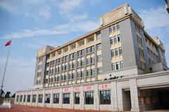 Chinese school building Stock Photo