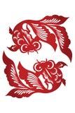Chinese scissor cut-cute fish Stock Image