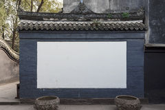 Chinese screen wall. Stock Images