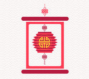 Chinese scroll with chinese calligraphy. Mid autumn festival Stock Image