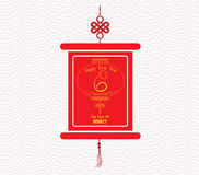 Chinese scroll with chinese calligraphy. The year of monkey Stock Images