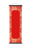 Chinese Scroll. Chinese Festive Scroll With Floral Design Border and Copy Space Royalty Free Stock Photography
