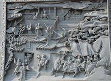 Chinese sculpture Royalty Free Stock Photography