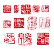 Chinese seal Royalty Free Stock Photos