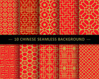 Chinese Seamless Background Pattern Collection 02 Royalty Free Stock Photo