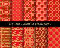 Chinese Seamless Background Pattern Collection 04 Stock Image