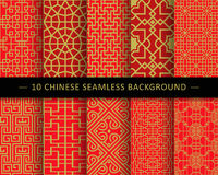 Chinese Seamless Background Pattern Collection 12 Royalty Free Stock Images