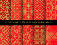 Chinese Seamless Background Pattern Collection 11 Royalty Free Stock Image