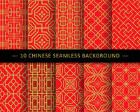 Chinese Seamless Background Pattern Collection 01 Royalty Free Stock Photos