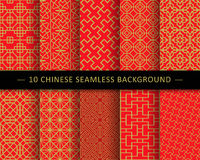 Chinese Seamless Background Pattern Collection 05 Stock Photos