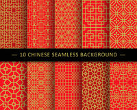 Chinese Seamless Background Pattern Collection 08 Stock Images