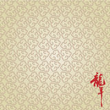 Chinese Seamless Damask wallpaper background Royalty Free Stock Images